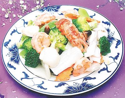 Menu Online Chowmeinorchopsuey Chinese Food In Bonita